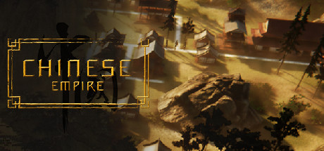 Chinese Empire Free Download Mac Game